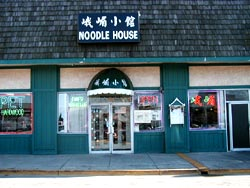 Joes noodle store front